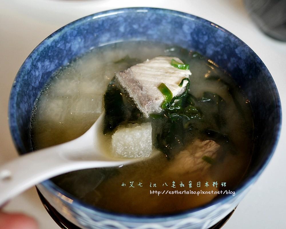 49 味噌魚湯