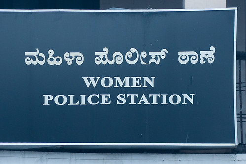 Women Police Station Sign in India