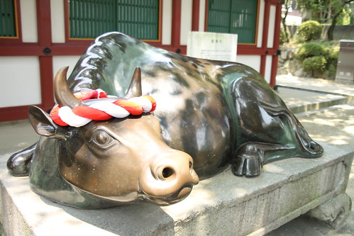 Statue of Cow