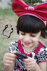 ~ (Afra7 suliman) Tags: