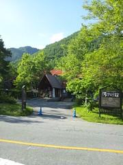 湯けむり館の写真