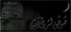 صومو لرؤيته (aboodeksa) Tags: ، كريم تصاميم رمضان بي تواقيع رمضانية رمضاني بلاكبيري رمزيات