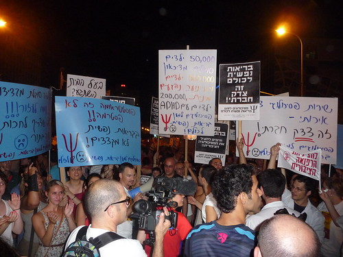 """7.8.2011: """"מקצועות הטיפול יחד נגד הניצול"""" 1"""