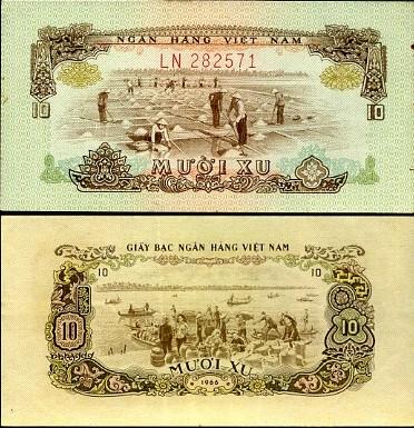10 Xu Vietnam 1966 (1975), Pick 37