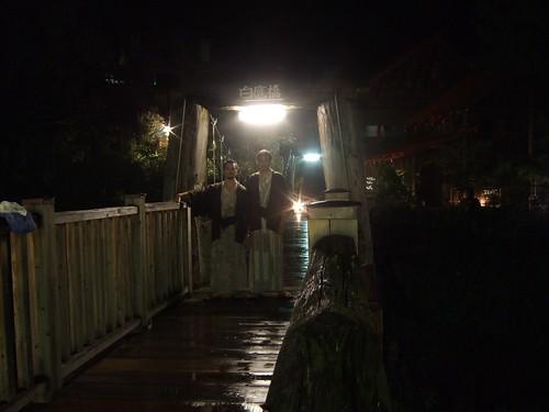 0951 - 17.07.2007 - Onsen Takarawaga