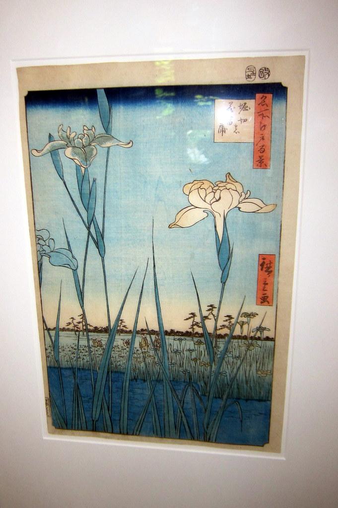 PA - Mill Run: Fallingwater Master Bedroom - Horikiri No Hanashobu