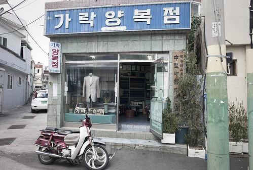 CP0902.032 韓国 et21a#