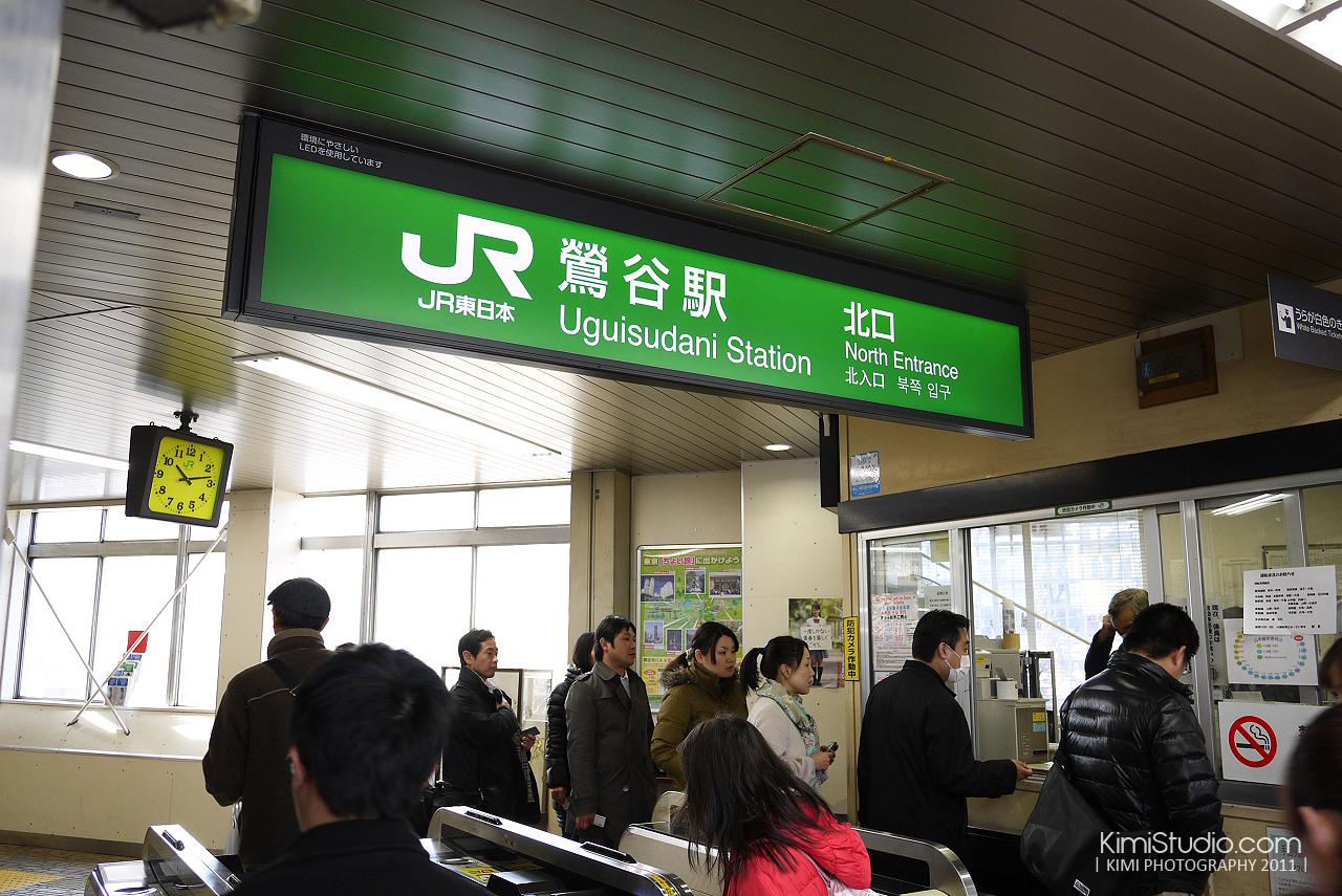 2011年 311 日本行-107