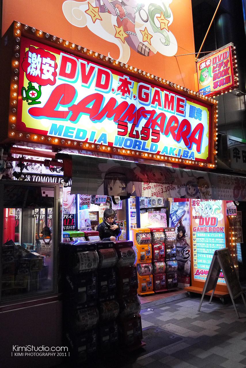 2011年 311 日本行-247