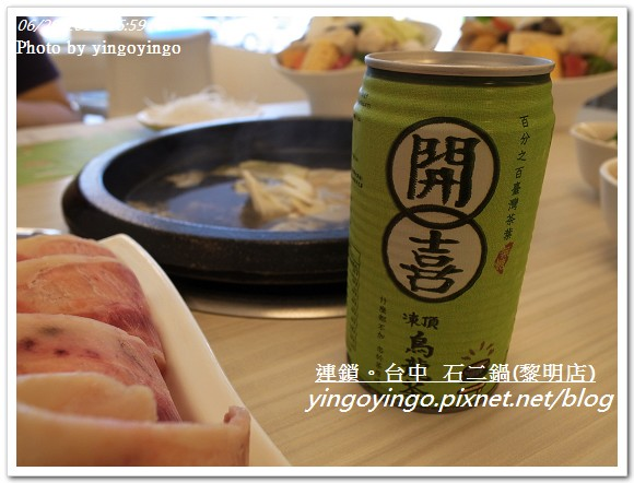 台中市_石二鍋(黎明店)20110629_R0040583