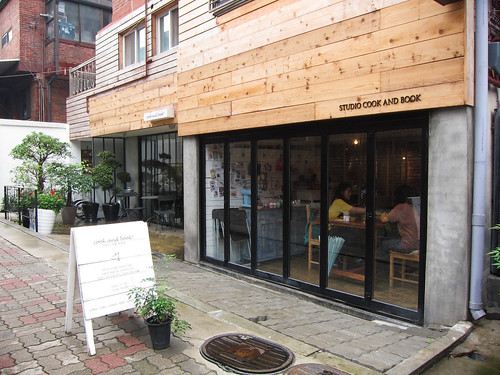 Cook and Book Cafe @ Hongdae