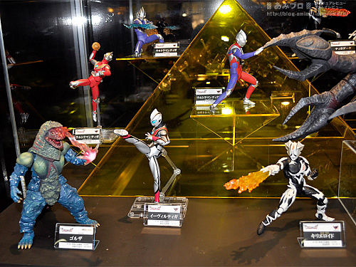 ULTRA ACT - NEW TOYS FES 2011