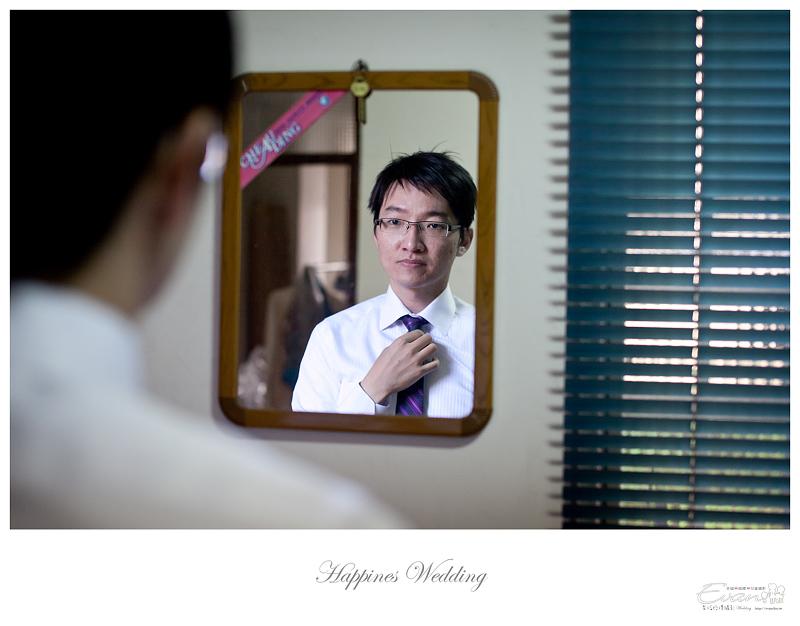 [婚禮攝影]致仲與秀騏 文定之喜_0008
