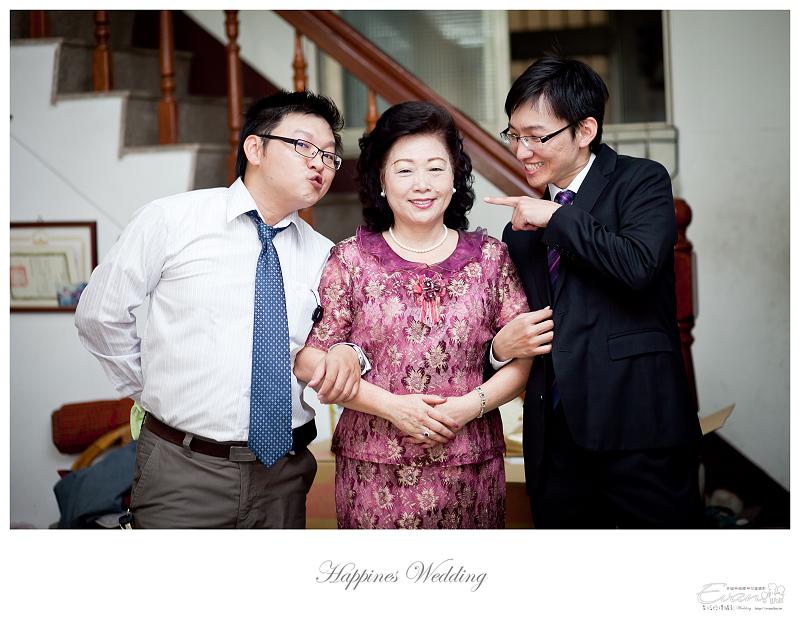 [婚禮攝影]致仲與秀騏 文定之喜_0023