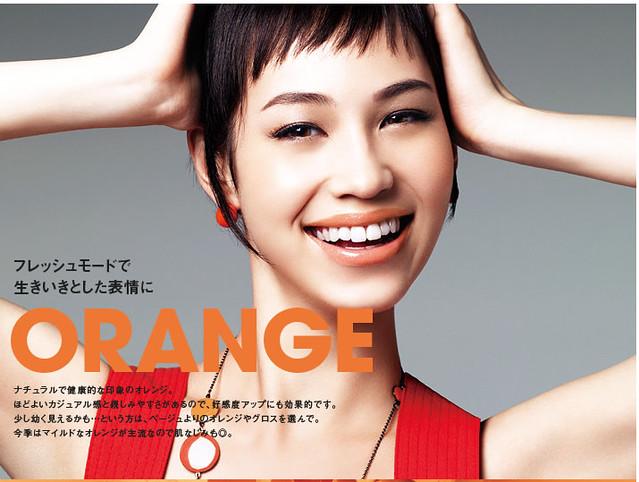 唇の色で変わる|特集|資生堂 Beauty Book - Windows Internet Explorer 21.07.2011 234709