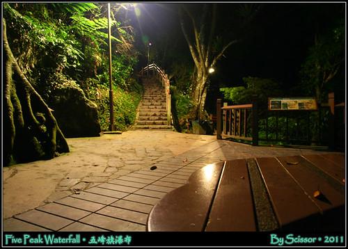 五峰旗瀑布 夜景