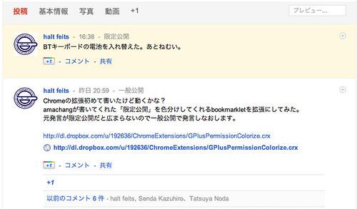 スクリーンショット 2011-07-23 23.14.40