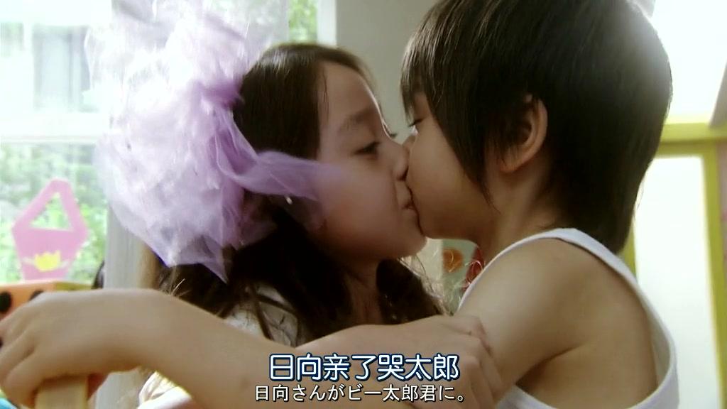 人人-全開Girl-02.mkv_20110724_200419.jpg