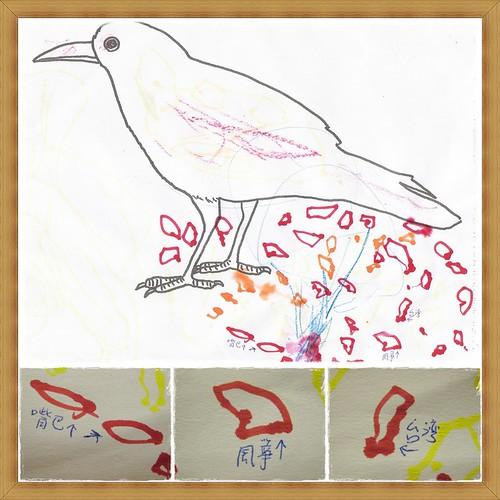 B1000715_鳥.jpg