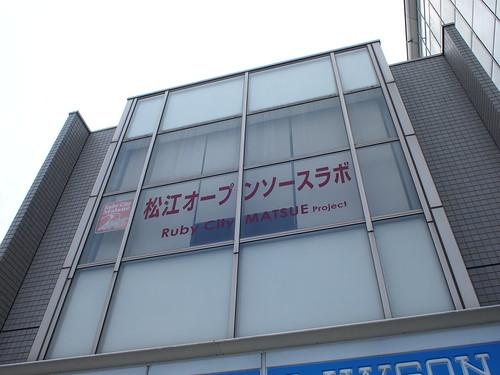 Rubyアソシエーション記者会見 (2)