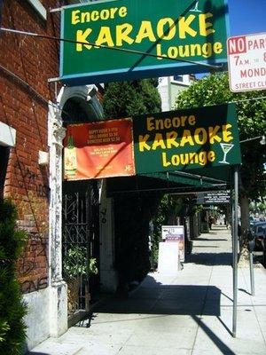 encore-karaoke-lounge