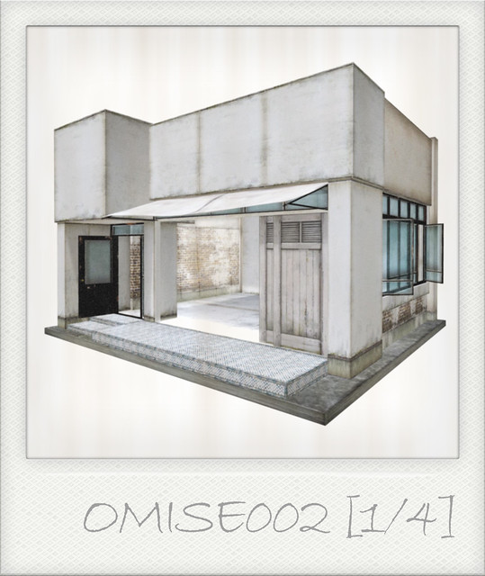 *Y's HOUSE* HUNT 2011_Prizes_OMISE002[1/4]