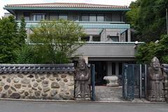 Koryo Musuem