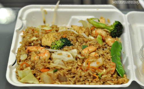 Shrimp Fried Rice at Lotus Restaurant ~ Minneapolis, MN