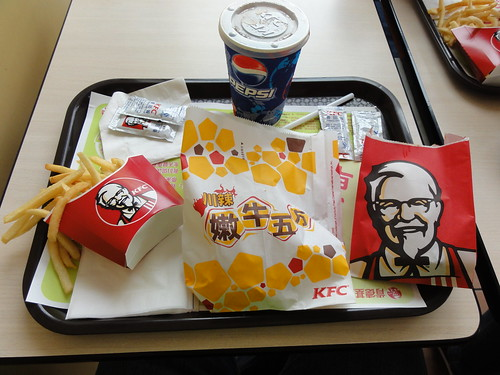 A Chinese KFC meal