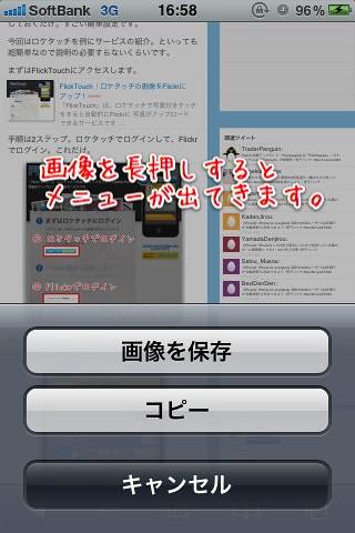 iPhone小技_19