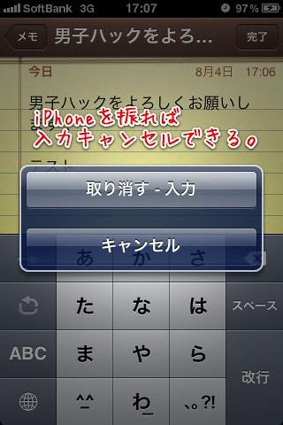 iPhone小技_30