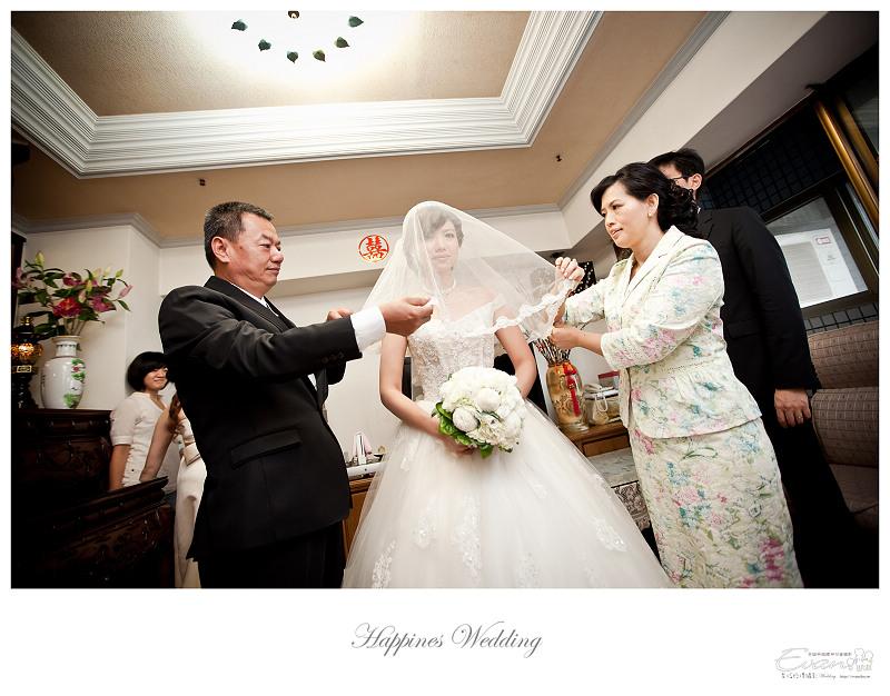[婚禮紀錄]祥豐&京樺婚禮全紀錄_098
