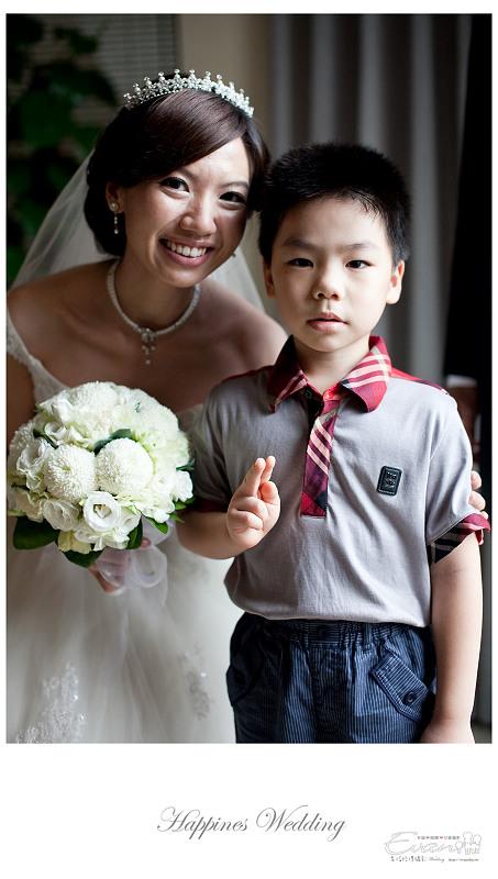 [婚禮紀錄]祥豐&京樺婚禮全紀錄_136