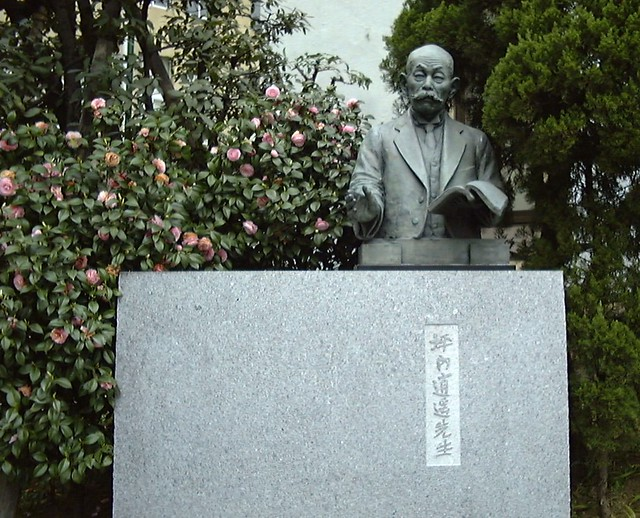 Statue of Tsubouchi Shoyo, Waseda University, Tokyo