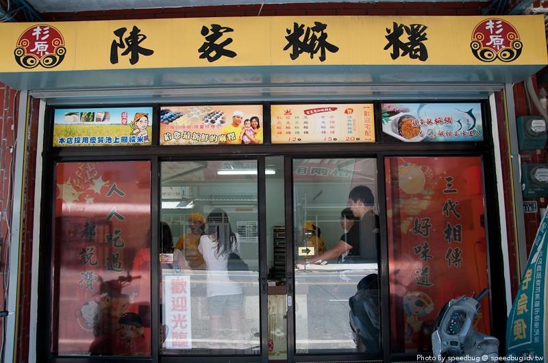 台東TAITUNG,台東美食 @小蟲記事簿