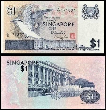 1 Dolár Singapúr 1976, Pick 9