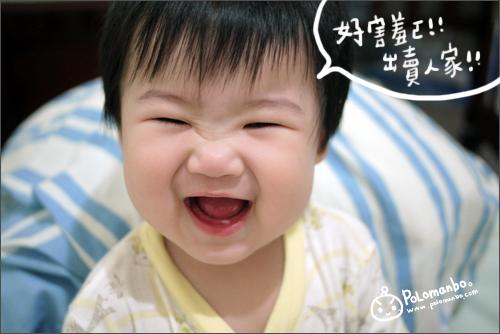 20110810-寶寶睡覺姿勢