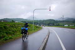 Rain on the way to Lake Toya, Hokkaido, Japan