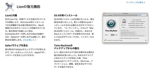 OS X Lion (10.7)