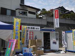 女川コンテナ村20110807_07