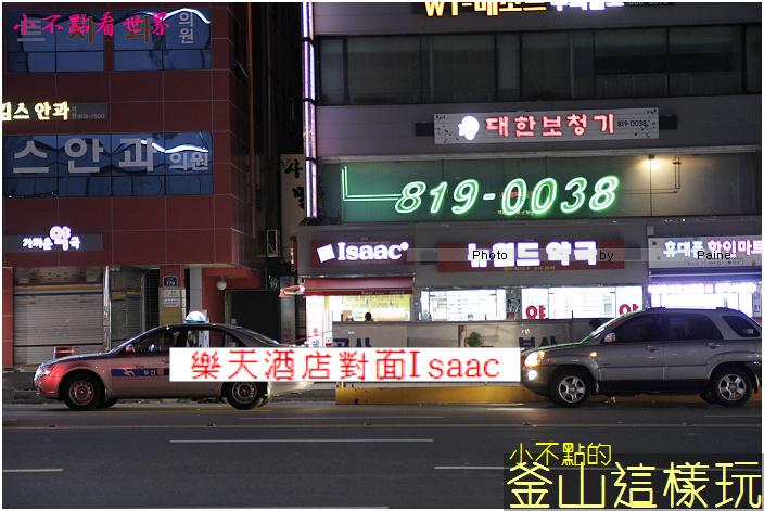 樂天飯店 (44).JPG