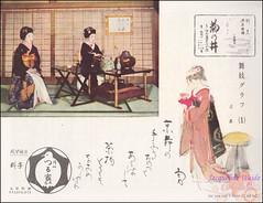 81st Miyako odori-1954 (kofuji) Tags: dance kyoto maiko geiko geisha gion miyako odori kobu