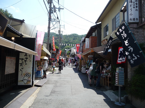 Kyoto-269.jpg