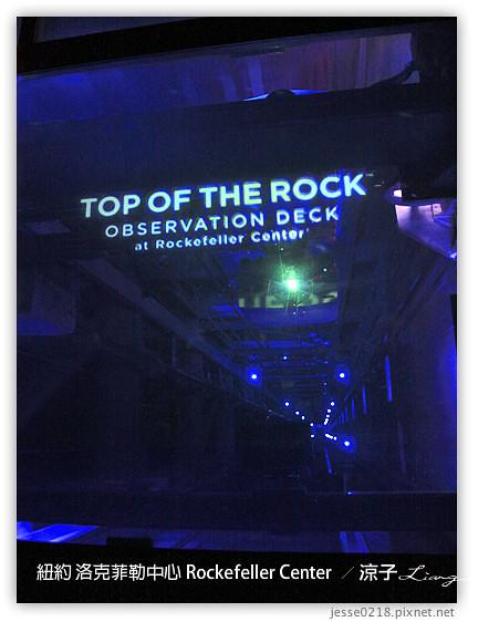 紐約 洛克菲勒中心 Rockefeller Center  10