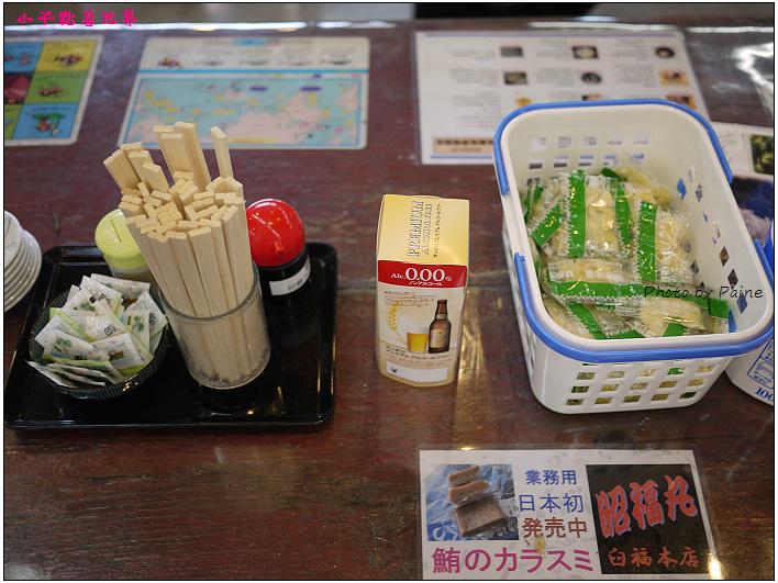 松島さかな市場-22.jpg