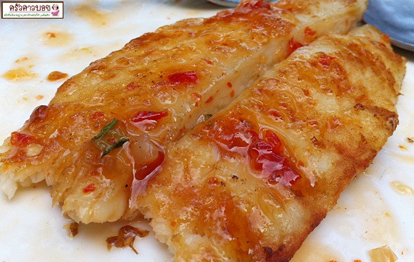 ปลาราดพริก แบบใส่น้ำจิ้มไก่แม่พลอย
