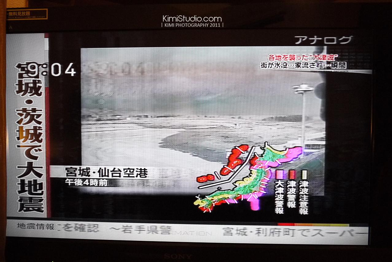 2011年 311 日本行-090