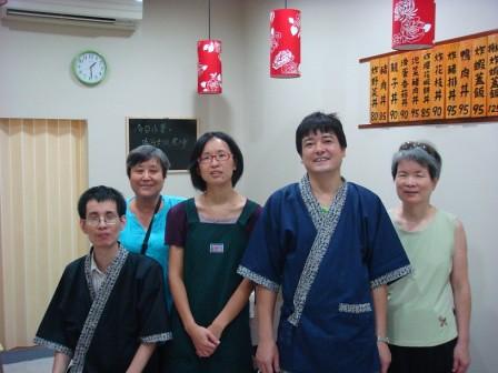 彥亭日式食堂。台北市中正區寧波西街76號 (10)