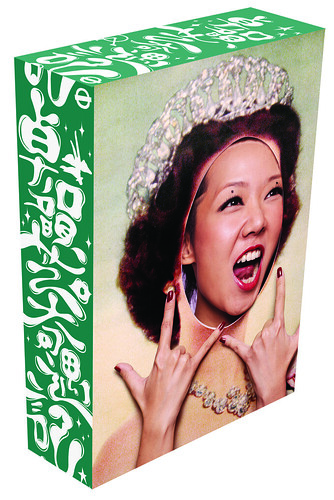 2011書展榮譽貢獻:《卓韻芝奇遇記》box set