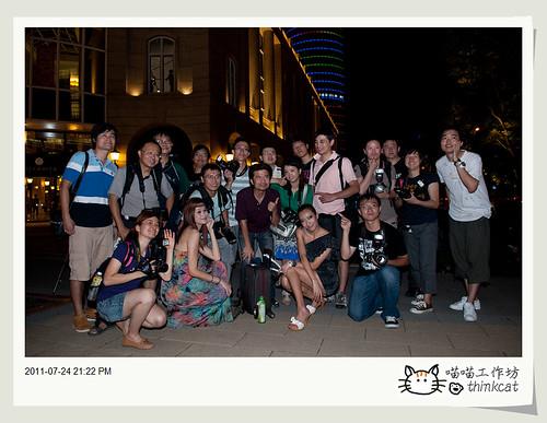 DSC_5599-2.jpg